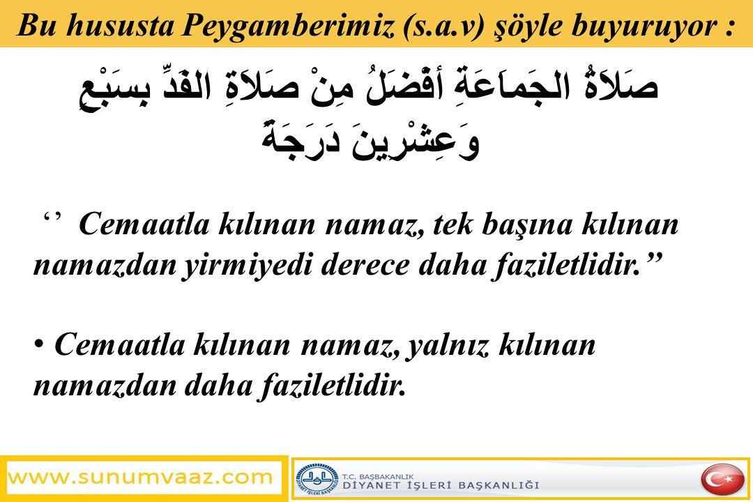 ياَ بَنىِ آدَمَ خُذُوا زِينَتَكُمْ عِنْدَ كُلِّ مَسْجِدٍ '' Ey Ademoğulları, her Mescide gittiğinizde ziynetinizi, en güzel elbisenizi giyin.' ' Araf suresi :31 Allah bu hususta şöyle buyuruyor : - Mümkünse namazdan önce gitmek.