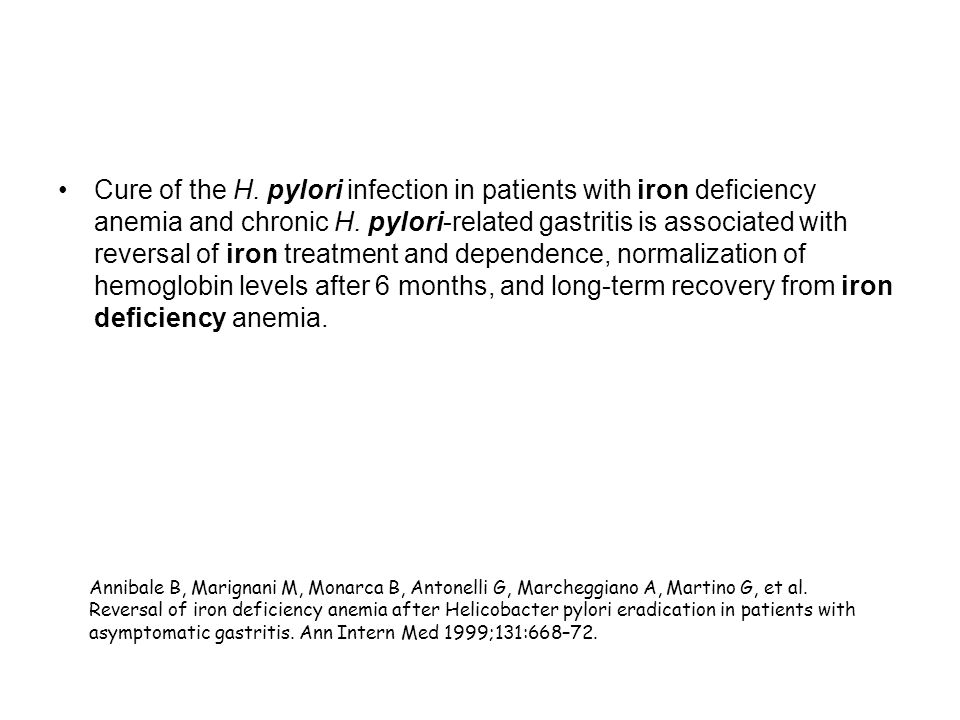 Cure of the H.pylori infection in patients with iron deficiency anemia and chronic H.