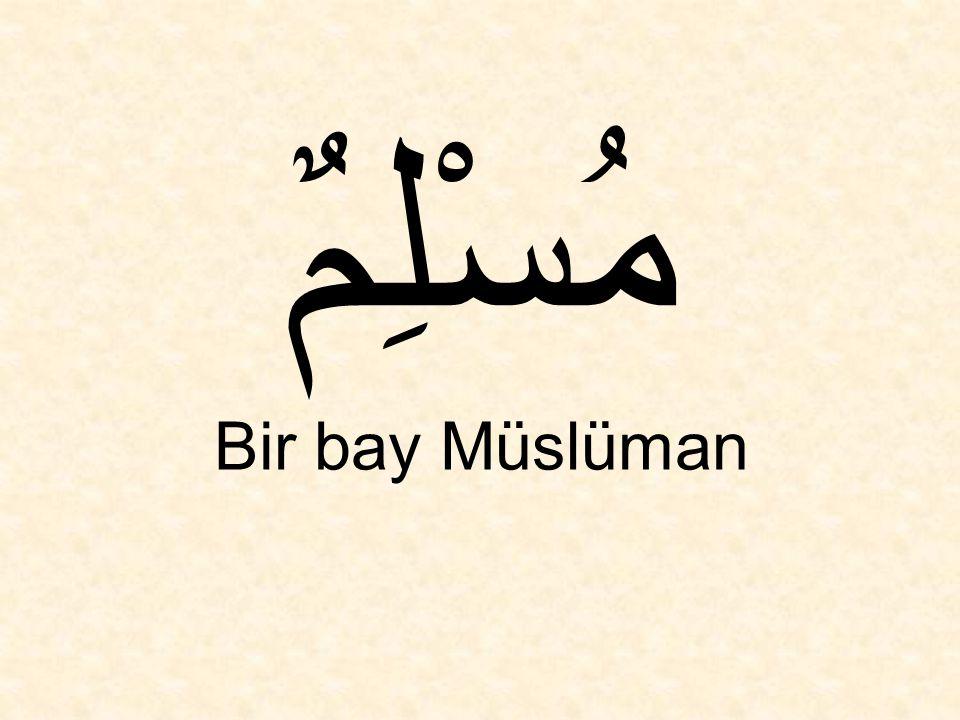 TESNİYE (MÜSENNA) İkil İki şeyi ifade eder Kelimelerin son kısmına انِ (elif-nun) harfleri ve يْنِ (ye-nun) harfleri eklenerek yapılır