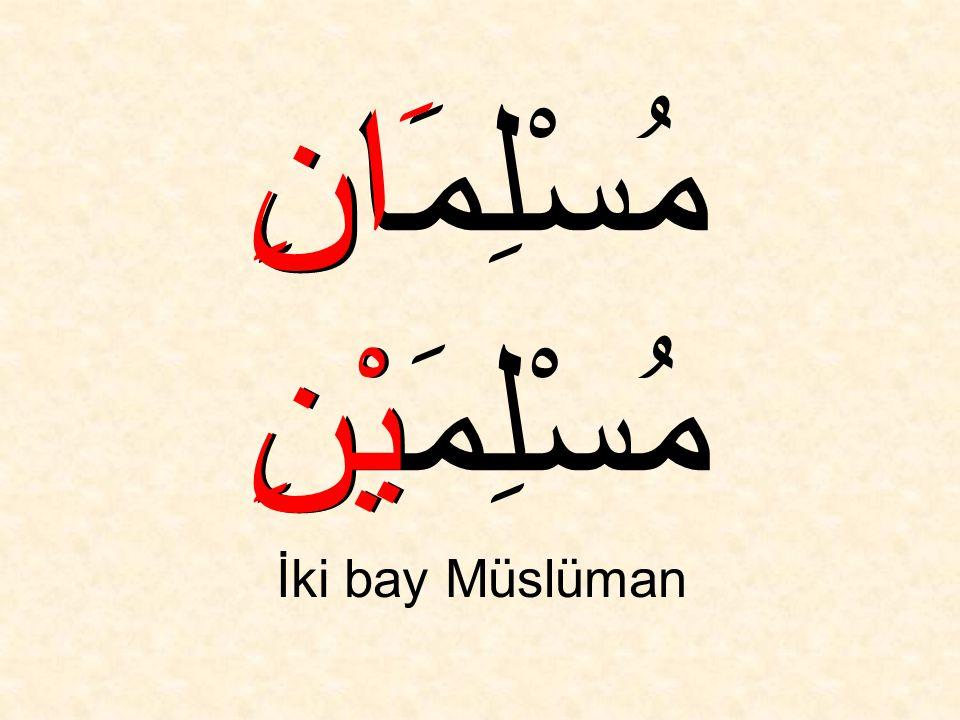 مُسْلِمٌ Bir bay Müslüman