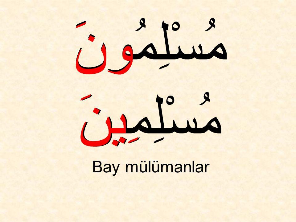 مُسْلِمَانِ مُسْلِمَيْنِ İki bay Müslüman َانِ يْنِ