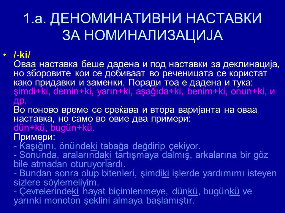 1.a. ДЕНОМИНАТИВНИ НАСТАВКИ ЗА НОМИНАЛИЗАЦИЈА /-ki/ Оваа наставка беше дадена и под наставки за деклинација, но зборовите кои се добиваат во реченицат
