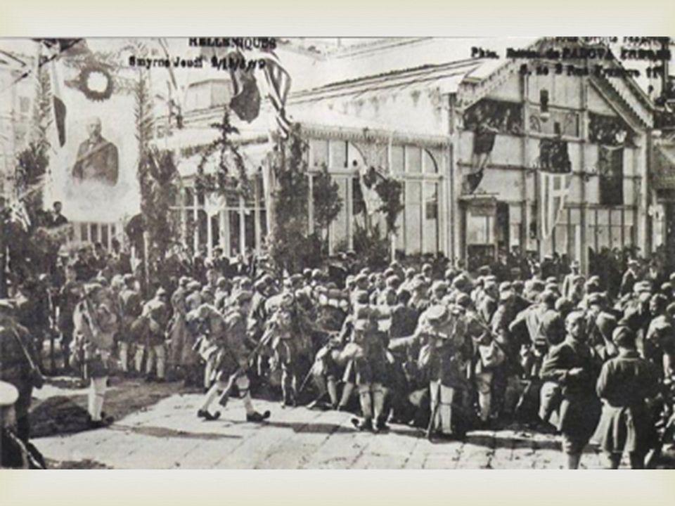  İzmirde kurulan bu cemiyetin ilk adı «muhafaz-i Vatan Heyeti dir.