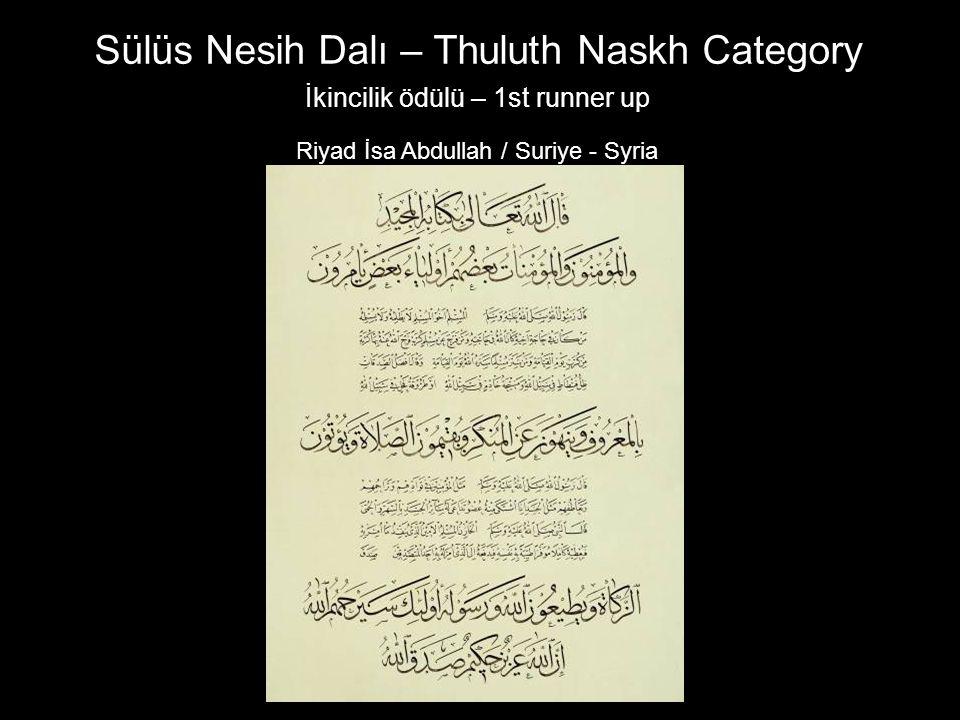 Sülüs Nesih Dalı – Thuluth Naskh Category İkincilik ödülü – 1st runner up Riyad İsa Abdullah / Suriye - Syria