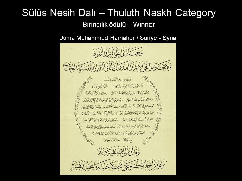 Sülüs Nesih Dalı – Thuluth Naskh Category Birincilik ödülü – Winner Juma Muhammed Hamaher / Suriye - Syria