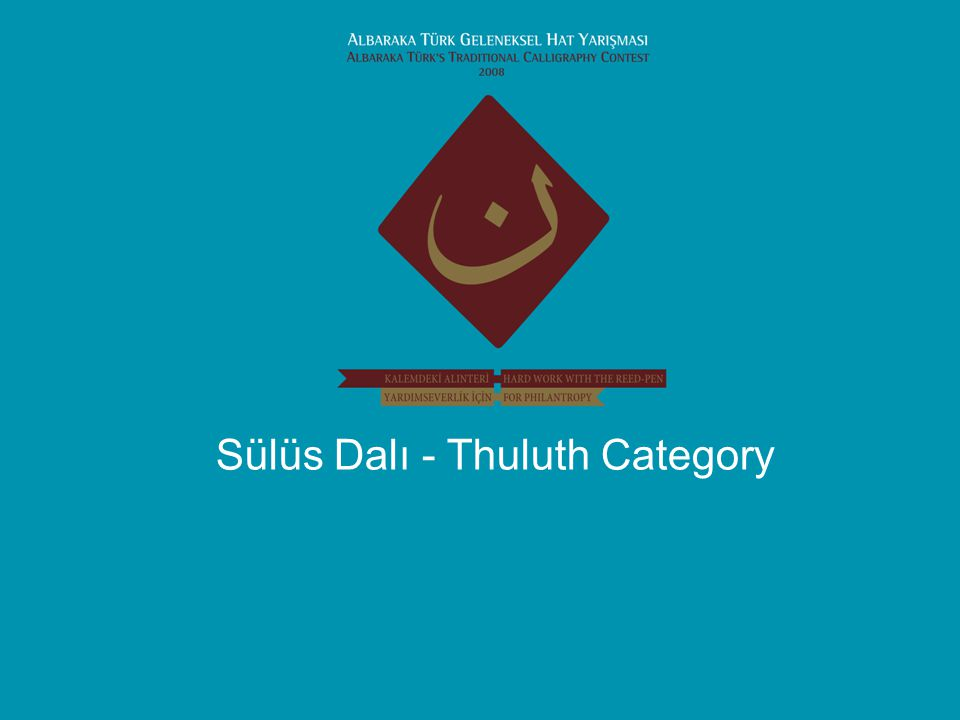 Sülüs Dalı - Thuluth Category