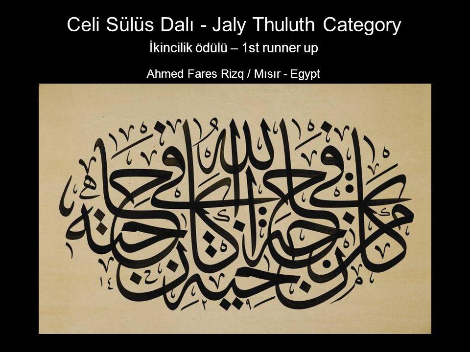 Celi Sülüs Dalı - Jaly Thuluth Category İkincilik ödülü – 1st runner up Ahmed Fares Rizq / Mısır - Egypt