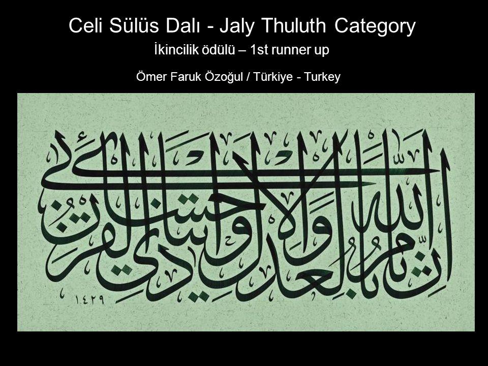 Celi Sülüs Dalı - Jaly Thuluth Category İkincilik ödülü – 1st runner up Ömer Faruk Özoğul / Türkiye - Turkey