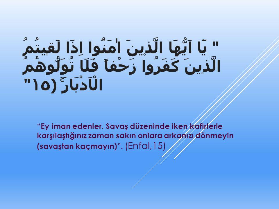 يَٓا اَيُّهَا الَّذ۪ينَ اٰمَنُٓوا اِذَا لَق۪يتُمُ الَّذ۪ينَ كَفَرُوا زَحْفاً فَلَا تُوَلُّوهُمُ الْاَدْبَارَۚ ﴿١٥ Ey iman edenler.
