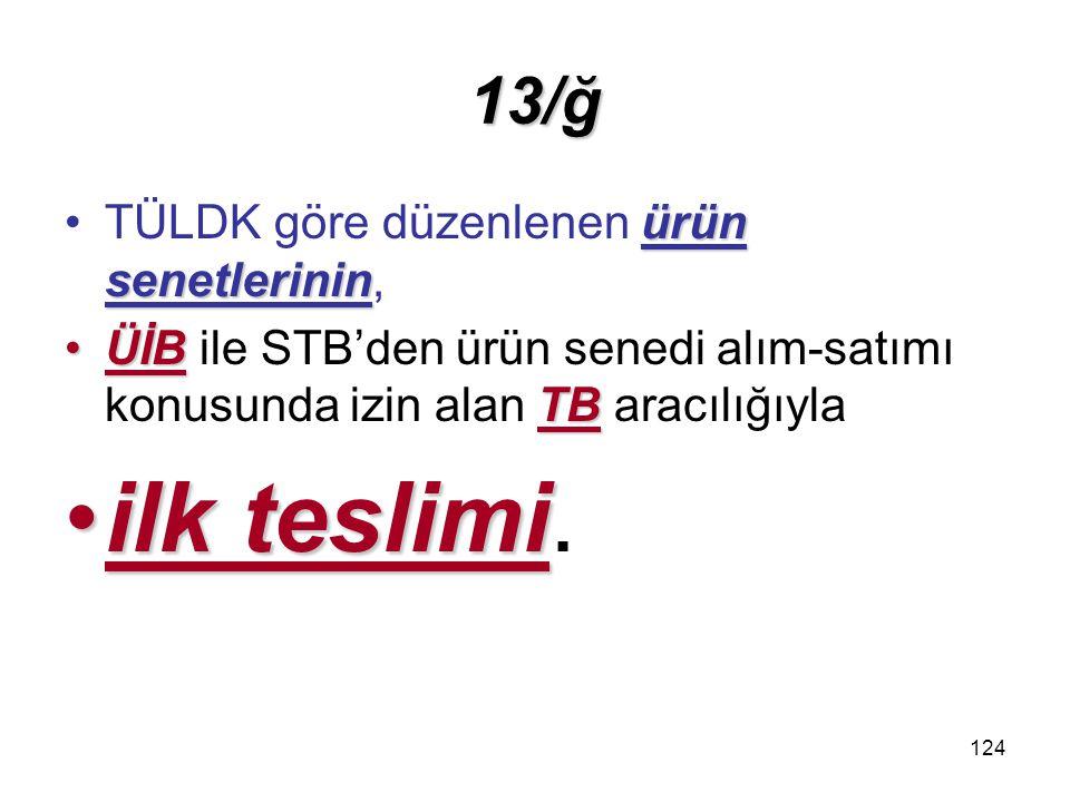 125 13.