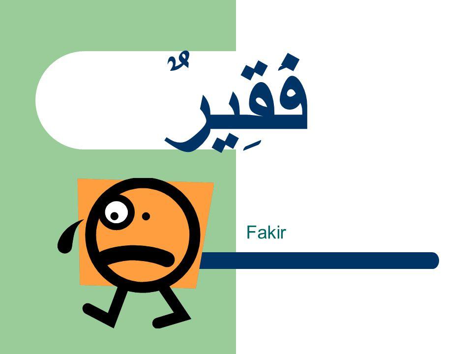 فَقِيرٌ Fakir