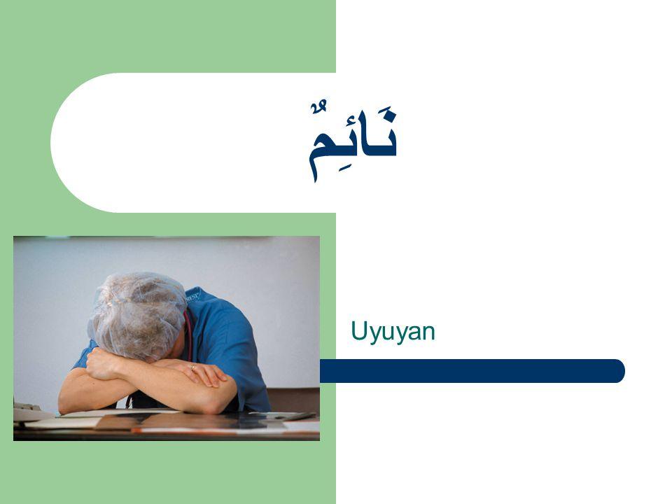 نَائِمٌ Uyuyan