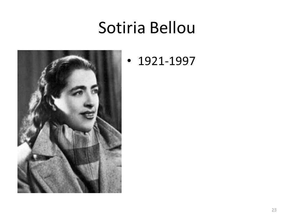 Sotiria Bellou 1921-1997 23