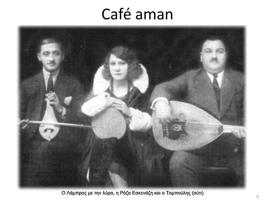 Café aman 9
