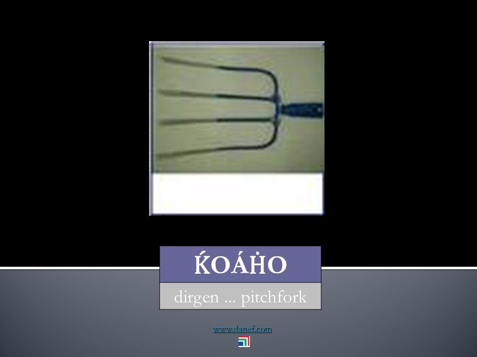 www.danef.com KAZGIR kazma... pick