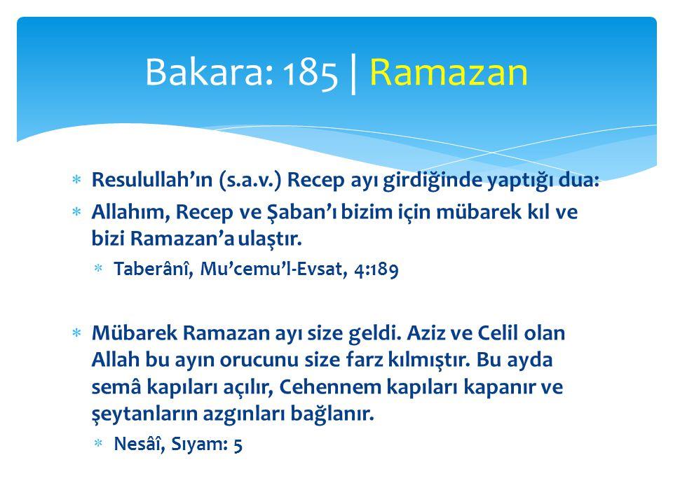  Resulullah'ın (s.a.v.) Recep ayı girdiğinde yaptığı dua:  Allahım, Recep ve Şaban'ı bizim için mübarek kıl ve bizi Ramazan'a ulaştır.  Taberânî, M