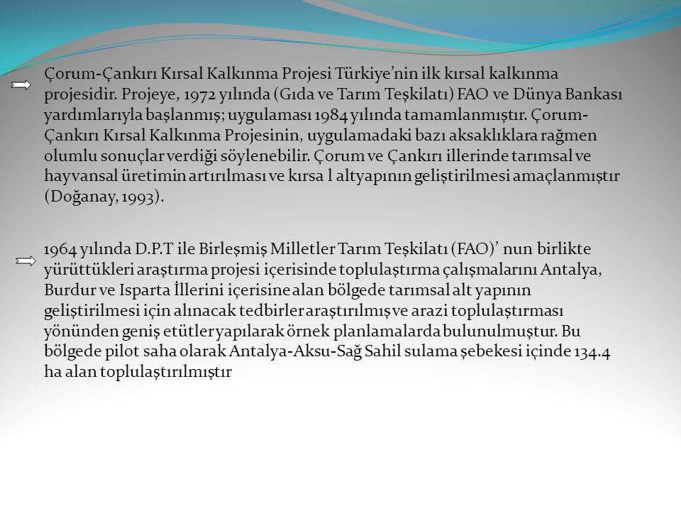 Erzurum Kırsal Kalkınma Projesi, Türkiye'de uygulanan ikinci kırsal kalınma projesidir.