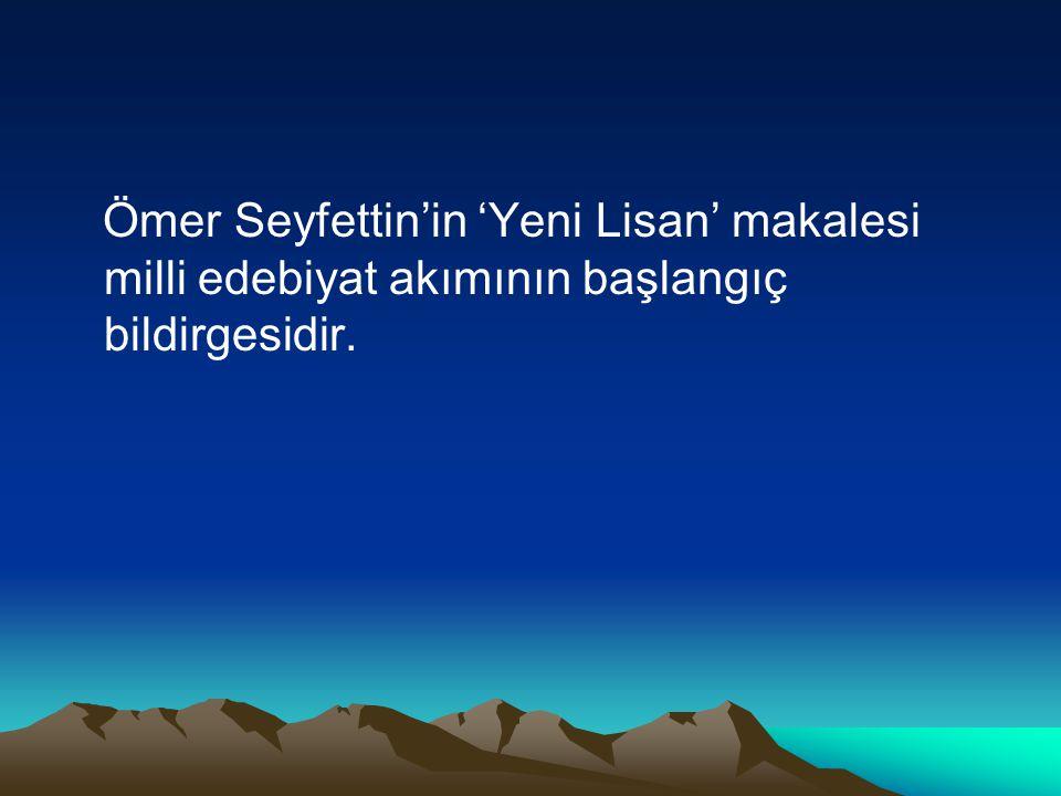 Ali Canip Yöntem,makalelerini 'Milli Edebiyat Meseleleri ve Cenap Bey'le Münakaşalarım' adlı kitapta toplamıştır.