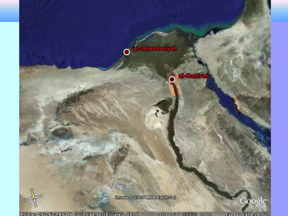 Delta terimi ilk olarak Heredot tarafından Nil nehrinin Akdeniz e boşaldığı yerde oluşturduğu üçgen şekilli toprak parçası için kullanılmıştır.