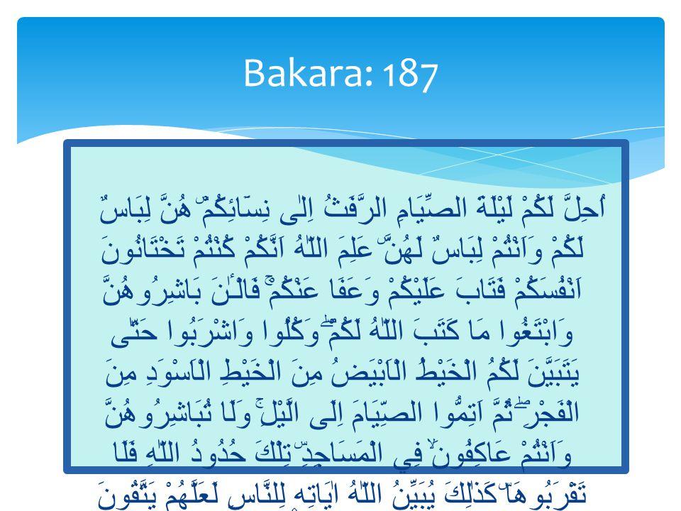  Sedd-i zerâi' (zerîa'nın çoğulu)  سد ذرائع  kötülüğe vasıta olan şeyin önünü kapatma  Feth-i zerâi'  iyiliğe vasıta olan şeyin önünü açma  Fıkıhta sedd-i zerâi' olarak bilinen kaide bu gibi âyetlerden çıkarılmıştır Bakara: 187   Allah'ın sınırları
