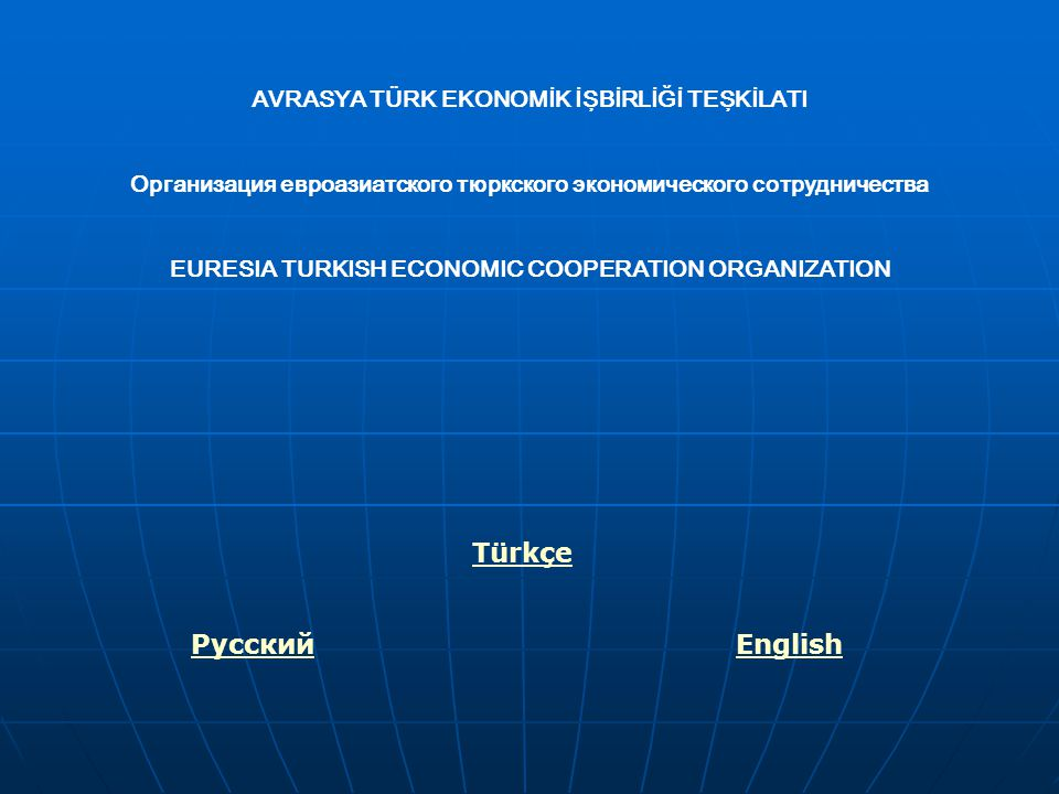 EURESIA TURKISH ECONOMIC COOPERATION ORGANIZATION - WHAT DOES ETECO DO IN LINE WITH ESTABLISHEMNT PURPOSES.