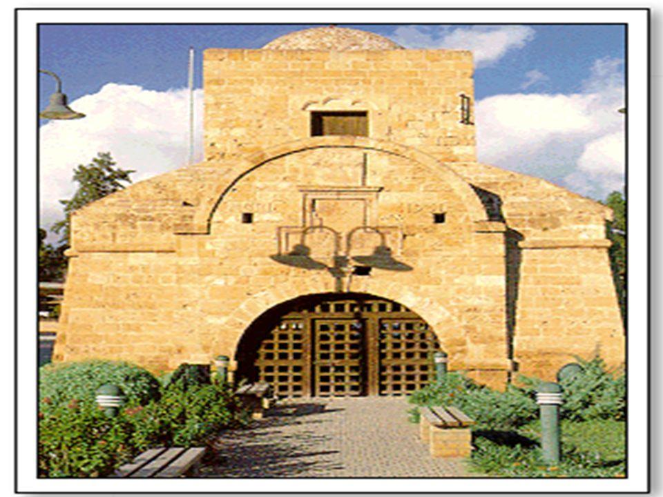 GİRNE KAPISI Girne kapısı Lefkoşanın merkez noktasında görülen Atatürk heykelinin hemen arkasındaki yapı 1567 yılında Venedikliler tarafından yapılmış