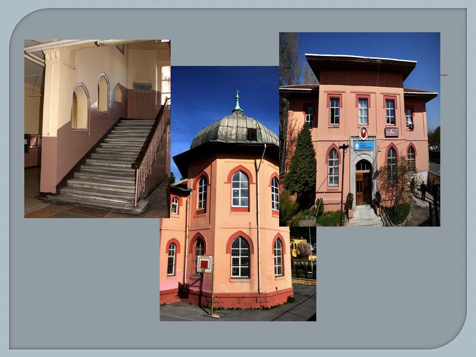  Okulumuzu 1911 yılında Sultan Reşat tarafından yaptırılmıştır ve isminide Osmanlı Şeyhülislamı Ebussuud Efendi hazretlerinden almıştır Mimarida Kemalettin Bey'dir.