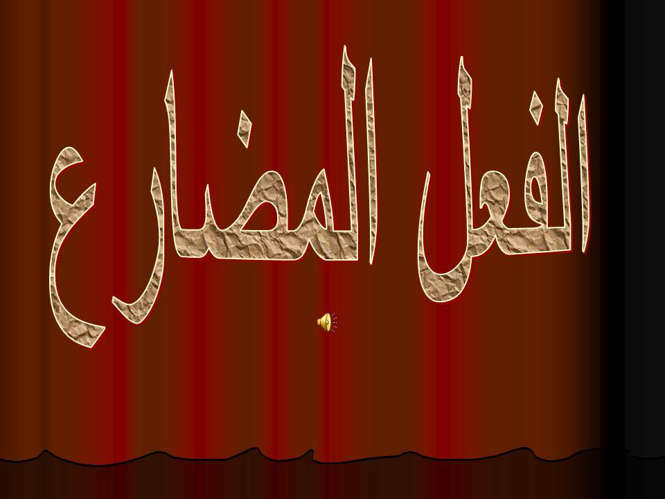 بالسم الله الرحمان الرحيم