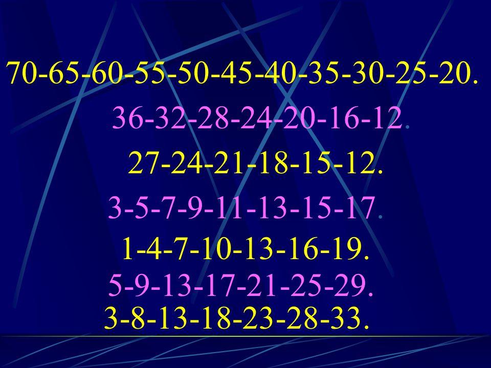 70-65-60-55-50-45-40-35-30-25-20.36-32-28-24-20-16-12.