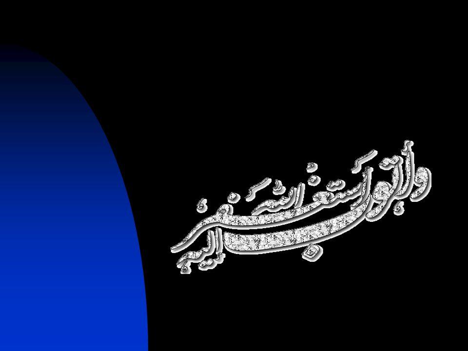 Kuran ın getirdiği güzel ahlakla yetişen bir Müslüman, herkese İslam ın öngördüğü sevgiyle yaklaşır; her türlü fikre karşı saygılıdır.