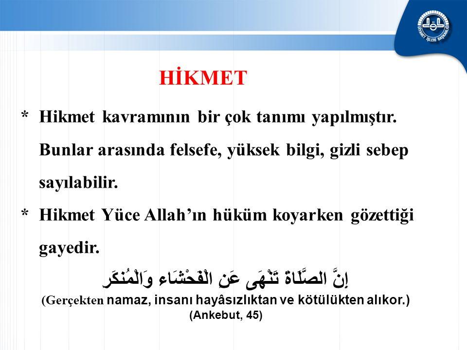 VAKFE Allah'ın Arefe gününden başka kullarını cehennemden daha fazla azad ettiği hiçbir gün yoktur.