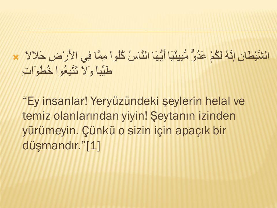 """ كُمْ بِالْبَاطِلِ إِلاَّ أَنتَكُونَ تِجَارَةً عَن تَرَاضٍ مِّنكُمْ وَلاَ تَقْتُلُواْ أَنفُسَكُمْإِنَّ اللّهَ كَانَ بِكُمْ رَحِيمًا  """"Ey İman edenle"""