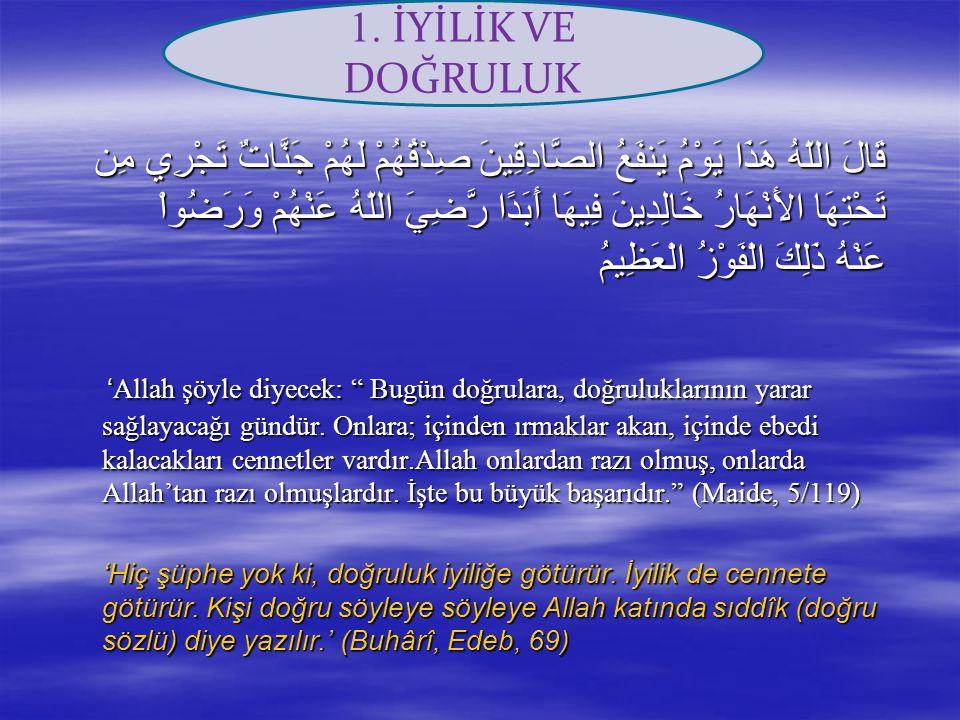 İnfak, zekat ve sadakanın dışında Müslümanın Allah rızası için yakınlarına, fakirlere, muhtaçlara ve hayır yerlerine yardımda bulunmasıdır.