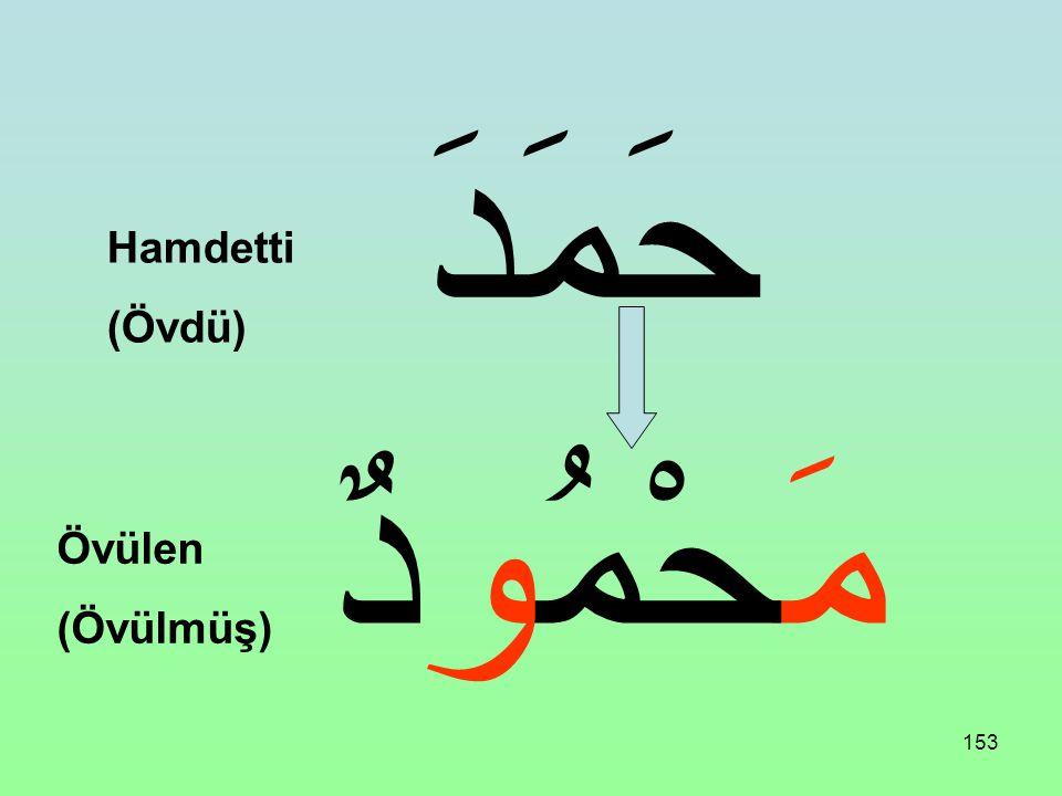 152 ظَلَمَ مَظْلُومٌ Zulmetti Zülmedilen