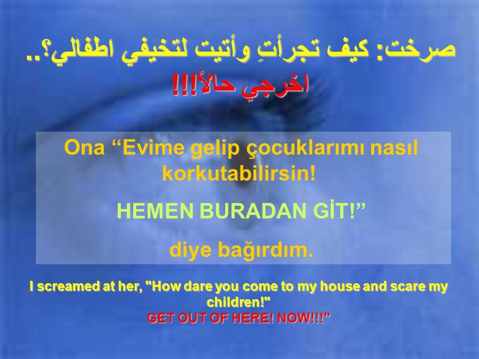 وقفت على الباب وأخذ أولادي يضحكون...When she stood by the door, my children laughed at her.