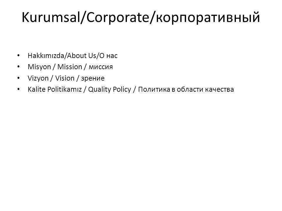Kurumsal/Corporate/корпоративный Hakkımızda/About Us/О нас Misyon / Mission / миссия Vizyon / Vision / зрение Kalite Politikamız / Quality Policy / По