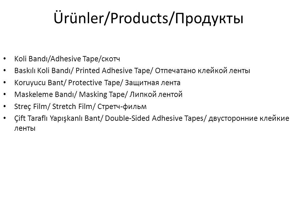 Ürünler/Products/Продукты Koli Bandı/Adhesive Tape/скотч Baskılı Koli Bandı/ Printed Adhesive Tape/ Отпечатано клейкой ленты Koruyucu Bant/ Protective