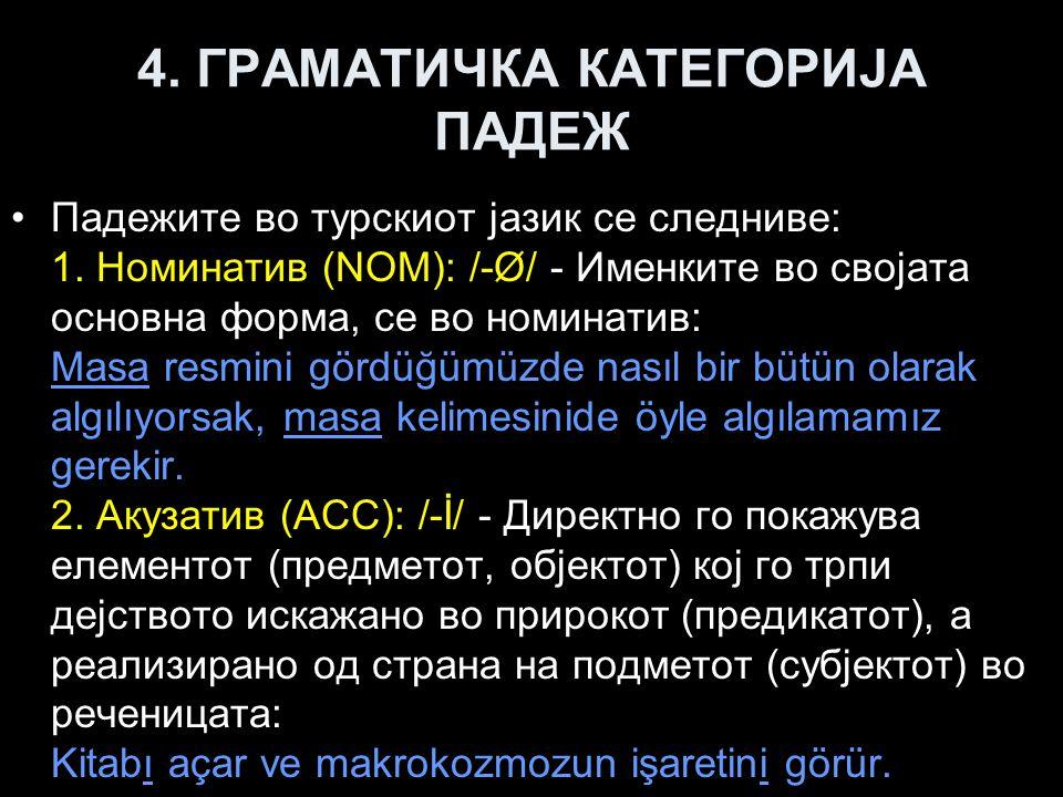 4. ГРАМАТИЧКА КАТЕГОРИЈА ПАДЕЖ Падежите во турскиот јазик се следниве: 1. Номинатив (NOM): /-Ø/ - Именките во својата основна форма, се во номинатив: