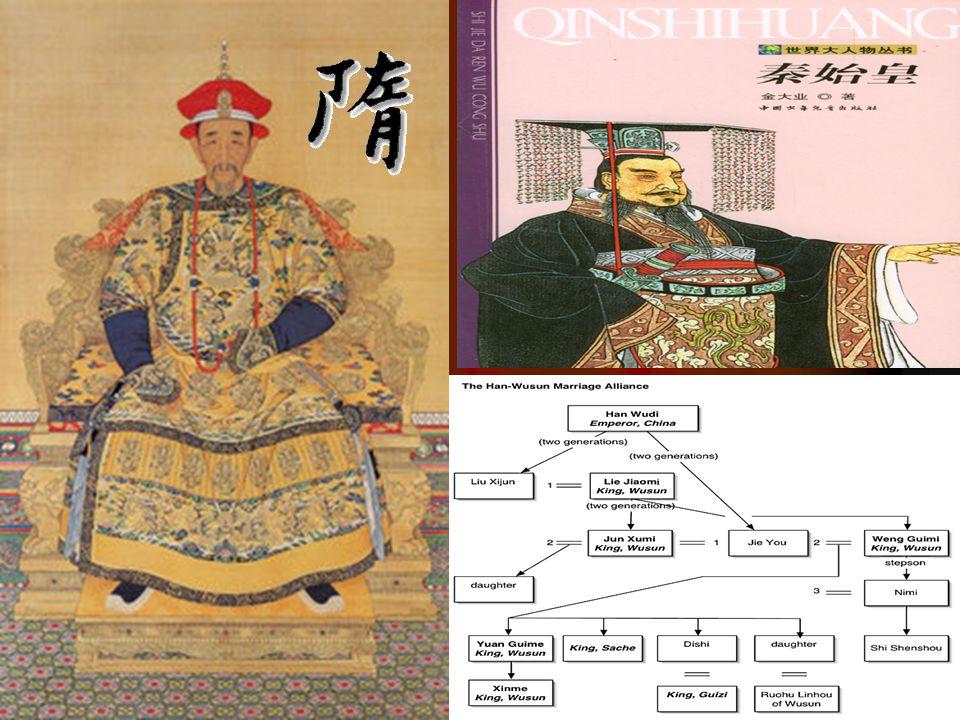 Çin askerleri Çin askerleri ok kullanmayı iyi biliyorlardı.Mancın ık kullanıyorlardı