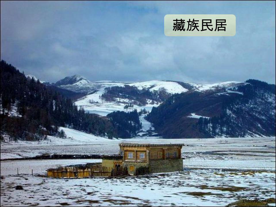 新都桥之 晨 (Embedded image moved to file: pic24365.jpg) 新都橋之晨