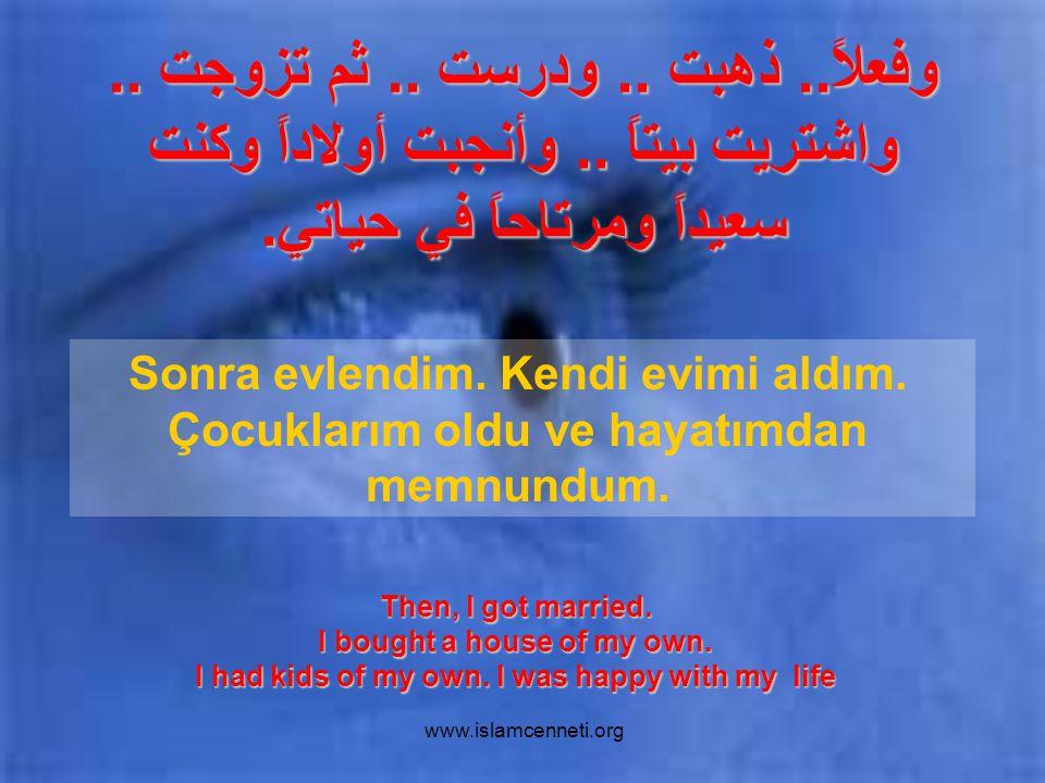 www.islamcenneti.org درست بجد وحصلتُ على منحة للدراسة في سنغافورة.