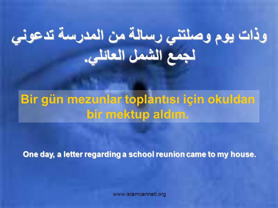 www.islamcenneti.org أجابت بهدوء: (آسفة.. أخطأتٌ العنوان على ما يبدو)..