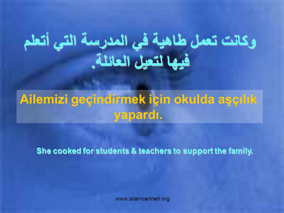 www.islamcenneti.org ولِذا...أعطيتكَ عيني..... So… I gave you mine…..