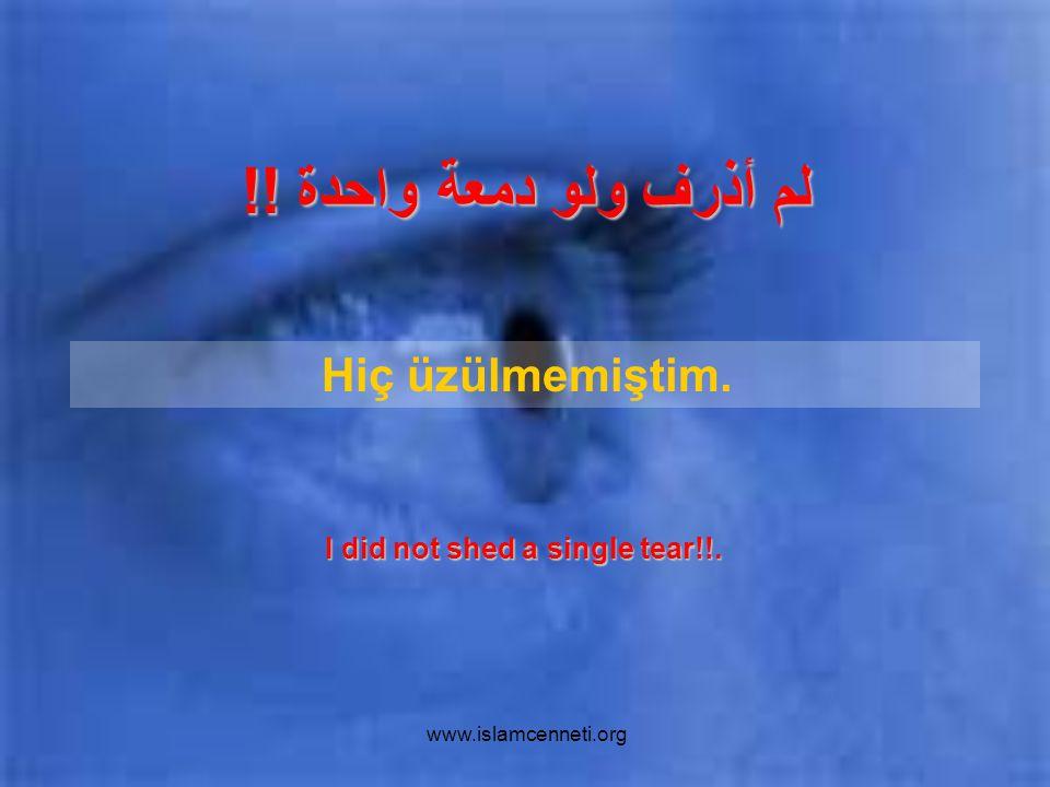 www.islamcenneti.org أخبرني الجيران أن أمي.... توفيت.