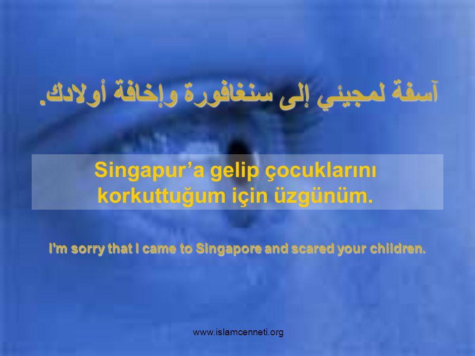 www.islamcenneti.org ابني الحبيب.. لطالما فكرت بك..