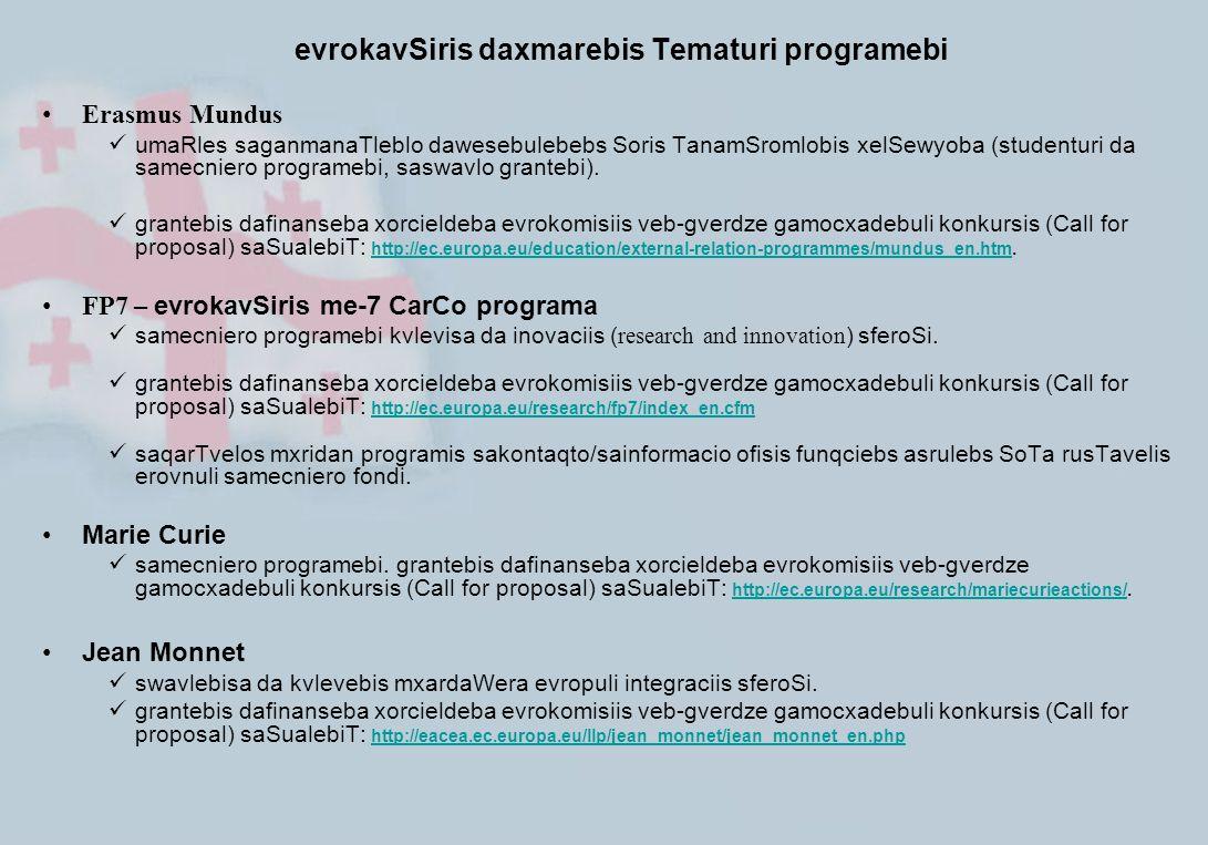 evrokavSiris daxmarebis Tematuri programebi Erasmus Mundus umaRles saganmanaTleblo dawesebulebebs Soris TanamSromlobis xelSewyoba (studenturi da samec