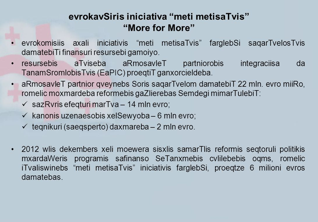 "evrokavSiris iniciativa ""meti metisaTvis"" ""More for More"" evrokomisiis axali iniciativis ""meti metisaTvis"" farglebSi saqarTvelosTvis damatebiTi finans"