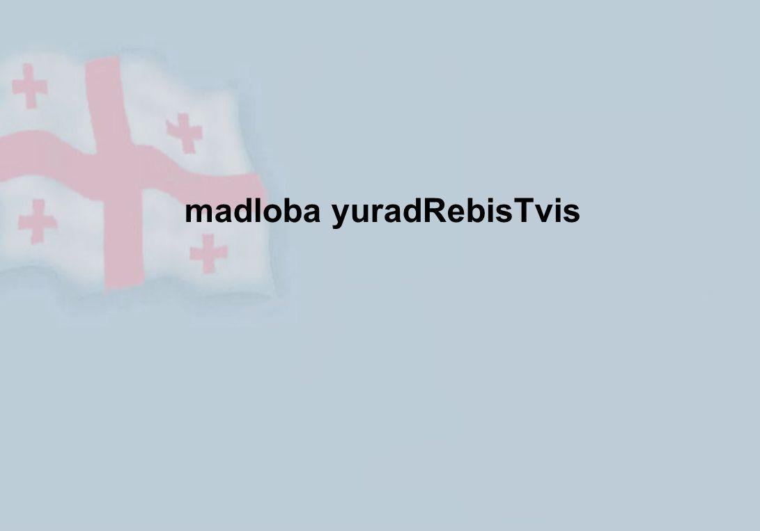 madloba yuradRebisTvis
