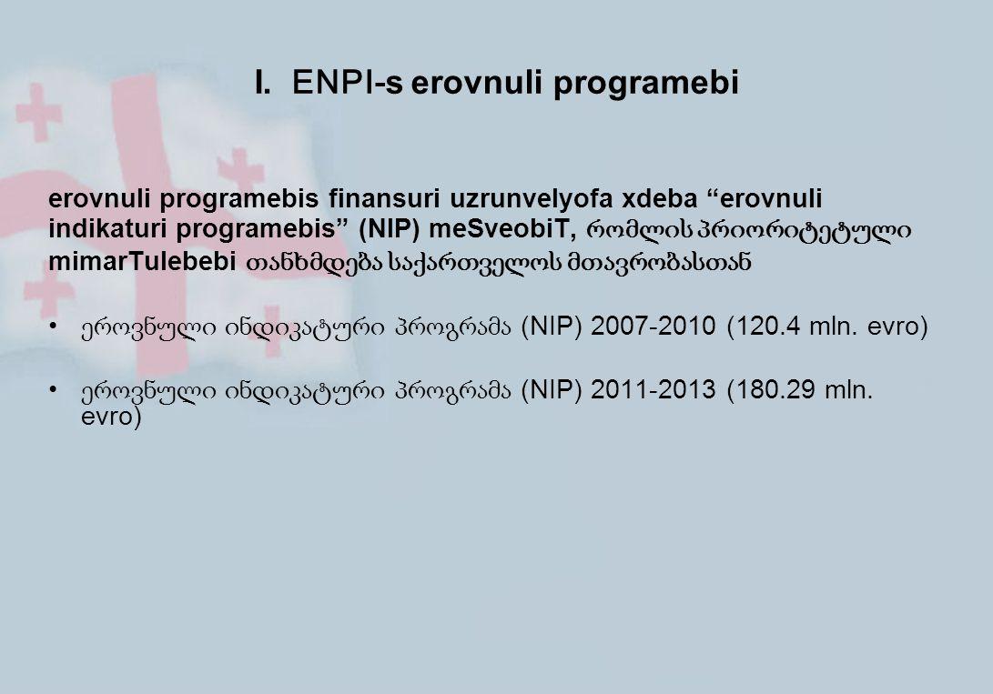 "I. ENPI- s erovnuli programebi erovnuli programebis finansuri uzrunvelyofa xdeba ""erovnuli indikaturi programebis"" (NIP) meSveobiT, რომლის პრიორიტეტულ"