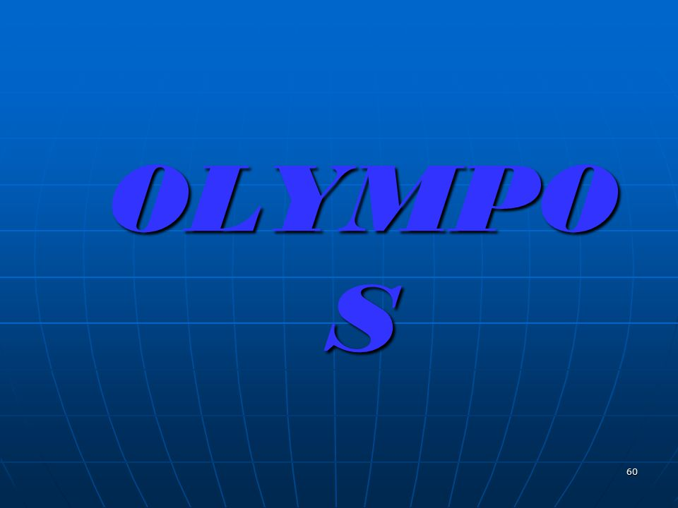 60 OLYMPO S